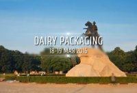 DAIRY PACKAGING-2016 HAS GATHERED THE DAIRY MARKET LEADERS