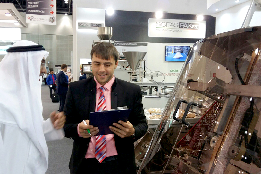 GULFOOD MANUFACTURING-2016
